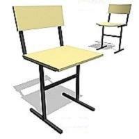 стул ученический